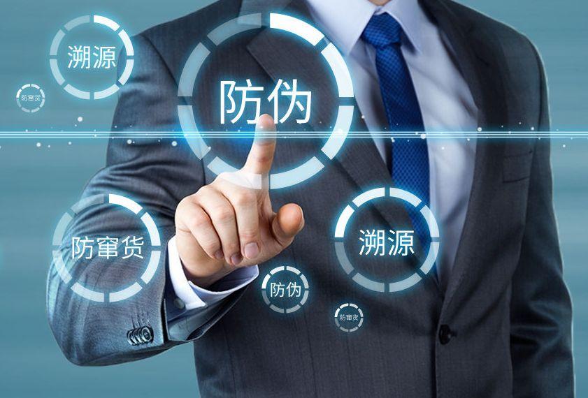 中国岩板行业首家,产品质量追溯系统上线