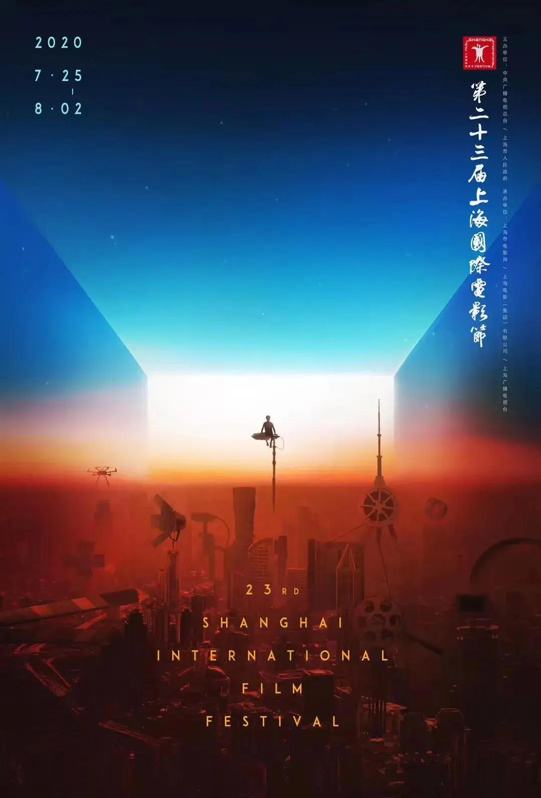 上海国际电影节开幕,德利丰新形象片也重磅上线!