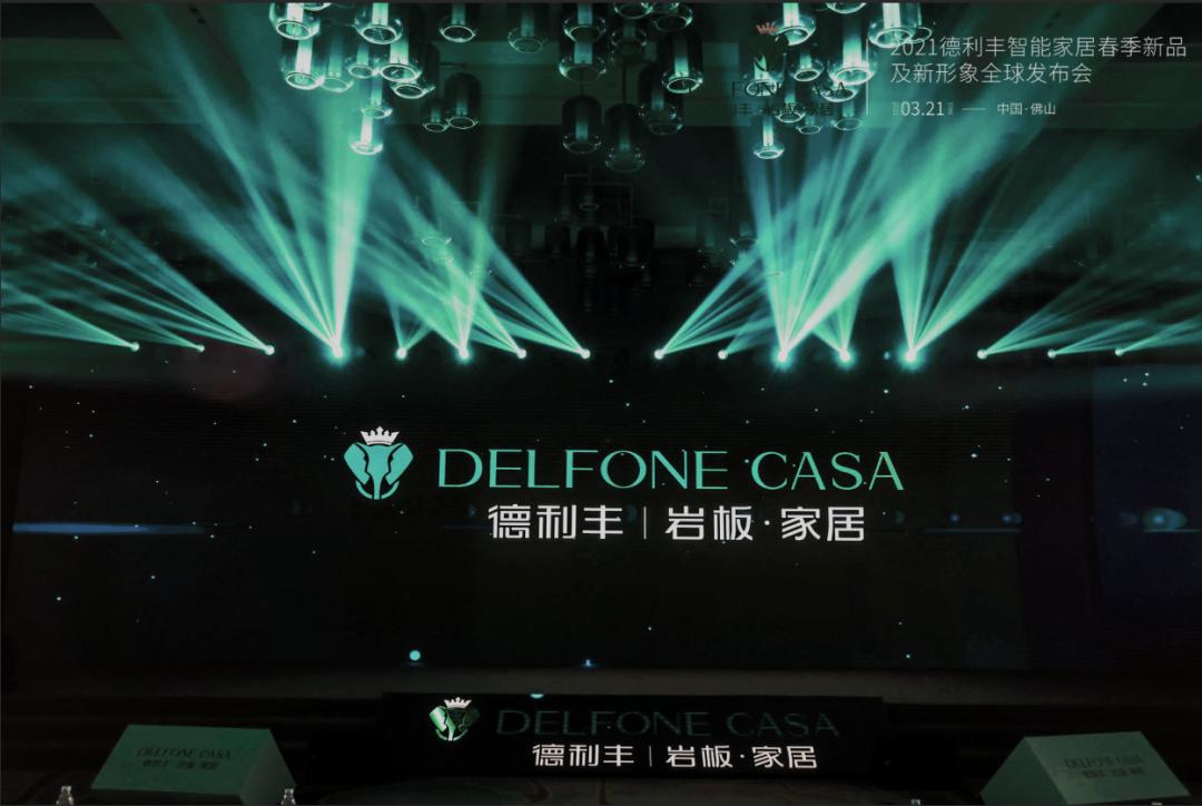品牌VI| 德利丰超级IP首次亮相