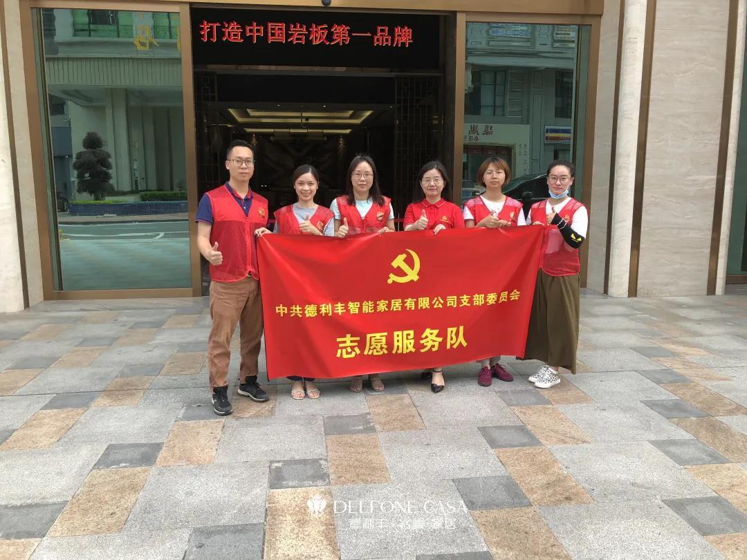 真诚守护,爱满禅城 | 记德利丰党员志愿队伍多次支援核酸检测工作