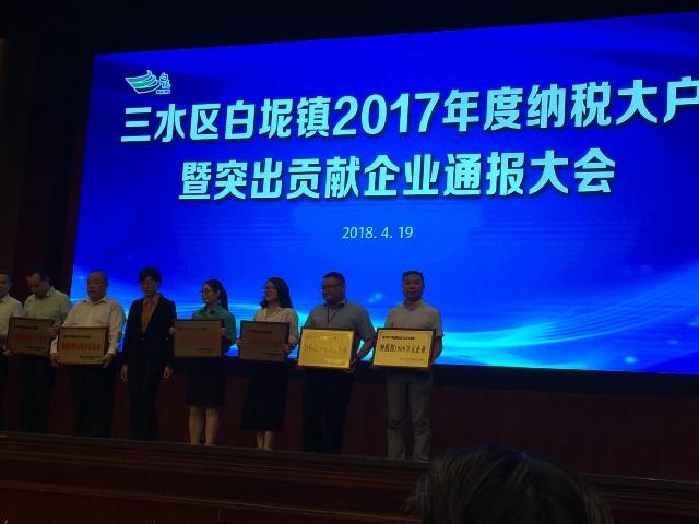 实力认证:金牌企业一天摘得5项政府级的荣誉!