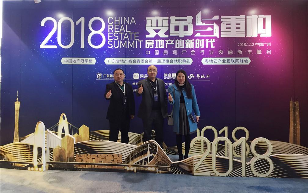 """德利丰家居受业界认可,获""""中国房地产金牌供"""