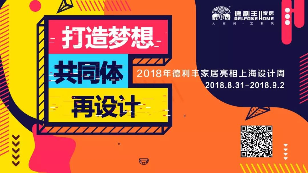 把理想生活变为现实,我在上海等你!