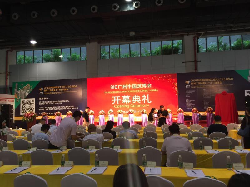 点赞!金牌企业作为行业标杆成为广东省装配式