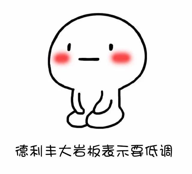 """杭州八分钟捧红""""高富帅""""组合,建材界的""""高"""