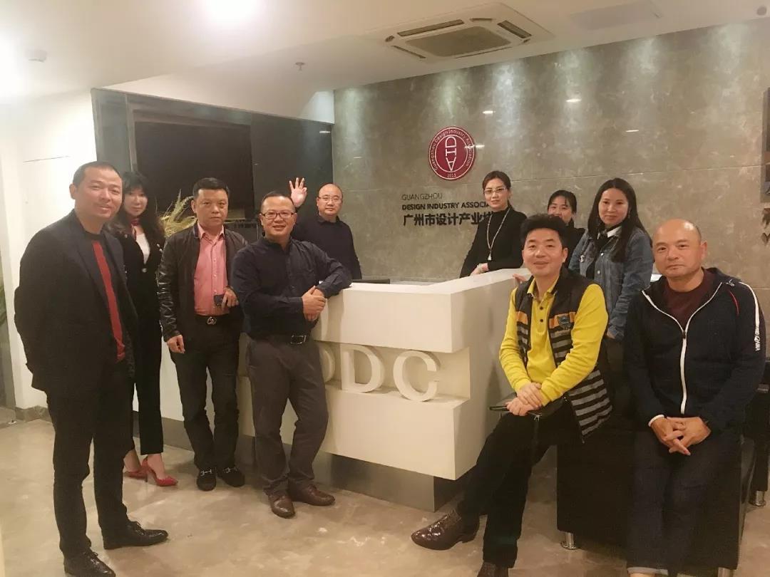 金牌企业与广州设计产业协会交流会圆满举行,