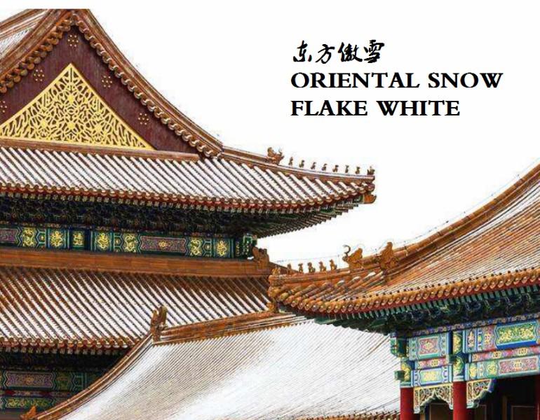 新品品鉴|东方傲雪 以雪为墨,绘就一抹遗世独
