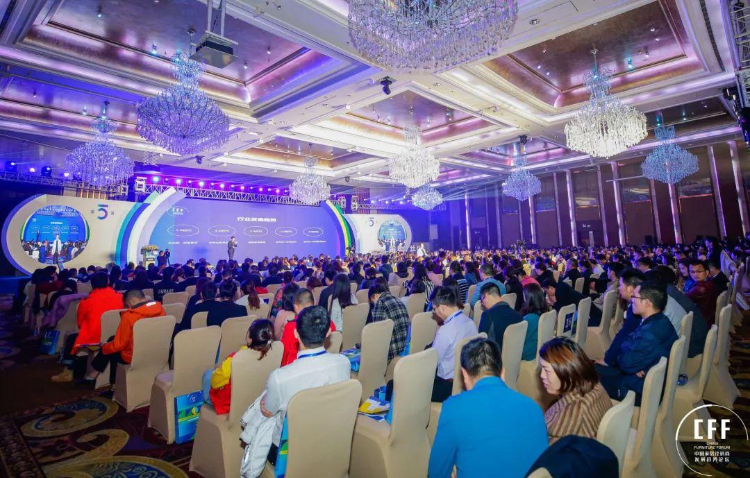 重构·共生——德利丰家居受邀亮相第五届中国家